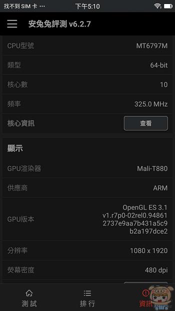 nEO_IMG_Screenshot_20170616-171057.jpg