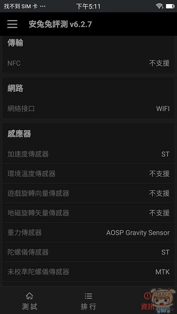 nEO_IMG_Screenshot_20170616-171110.jpg