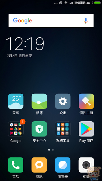 nEO_IMG_Screenshot_2017-07-02-00-19-08-408_com.miui.home.jpg