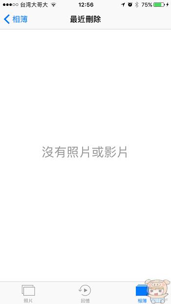 nEO_IMG_IMG_1523.jpg