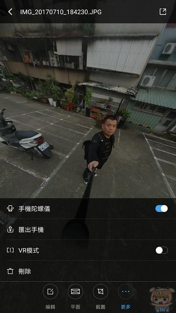 nEO_IMG_Screenshot_2017-07-14-11-36-33-645_com.madv360.madv.sig.jpg