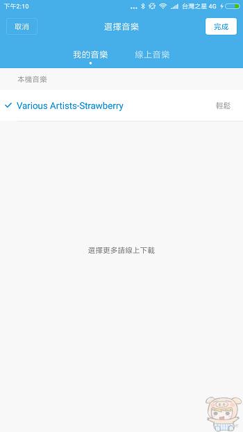 nEO_IMG_Screenshot_2017-07-14-14-10-57-142_com.madv360.madv.sig.jpg