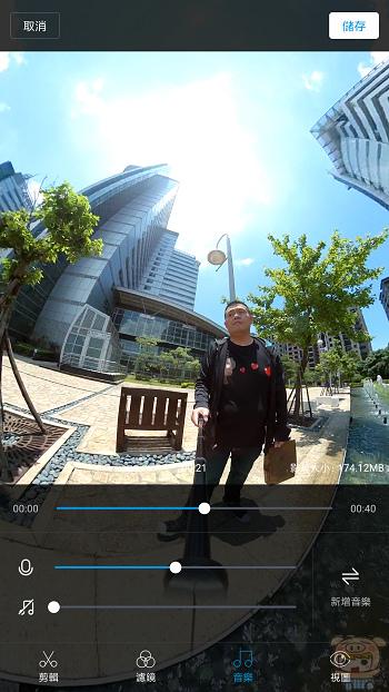 nEO_IMG_Screenshot_2017-07-14-14-07-36-402_com.madv360.madv.sig.jpg
