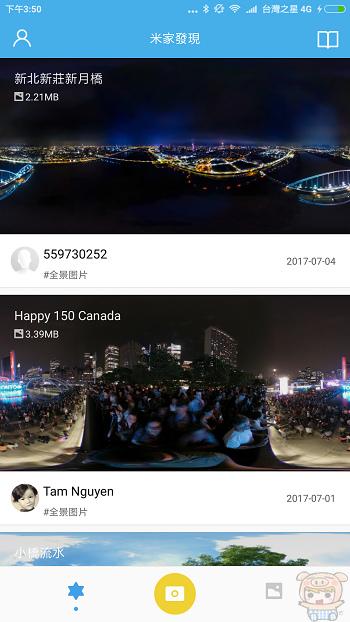 nEO_IMG_Screenshot_2017-07-14-15-50-09-841_com.madv360.madv.sig.jpg