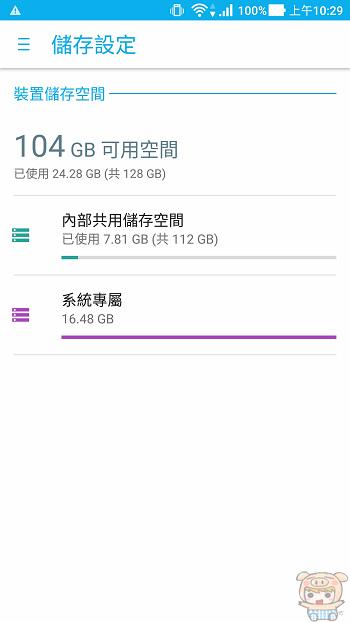 nEO_IMG_Screenshot_20170715-102914.jpg