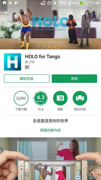nEO_IMG_Screenshot_20170718-074537.jpg