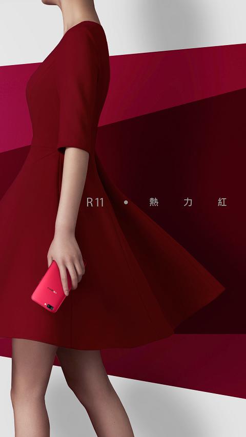 圖說:OPPO R11熱力紅8月1日起由中華電信獨家開賣。.jpg