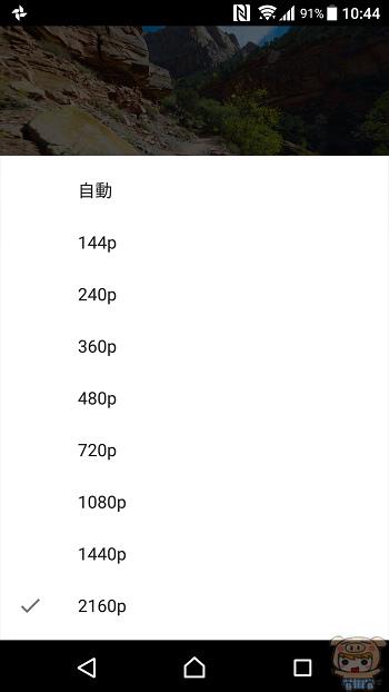 nEO_IMG_Screenshot_20170723-224451.jpg