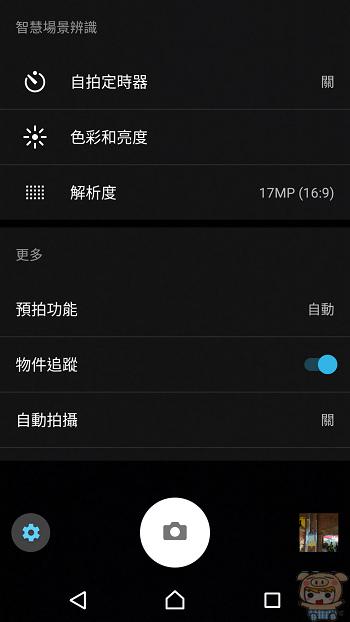 nEO_IMG_Screenshot_20170723-230618.jpg