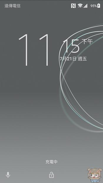 nEO_IMG_Screenshot_20170721-231532.jpg