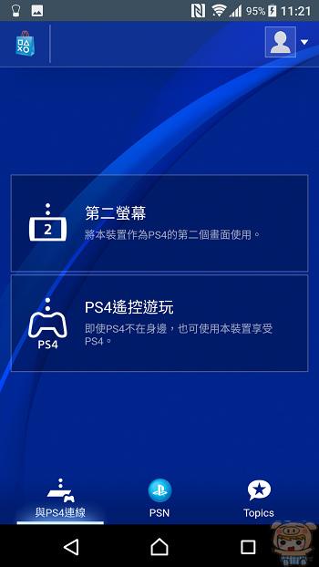 nEO_IMG_Screenshot_20170721-232142.jpg
