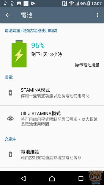 nEO_IMG_Screenshot_20170722-000750.jpg
