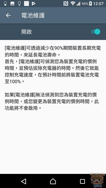 nEO_IMG_Screenshot_20170722-000757.jpg