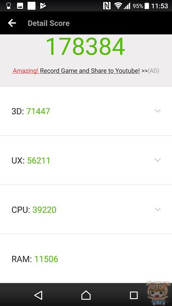 nEO_IMG_Screenshot_20170721-235318.jpg