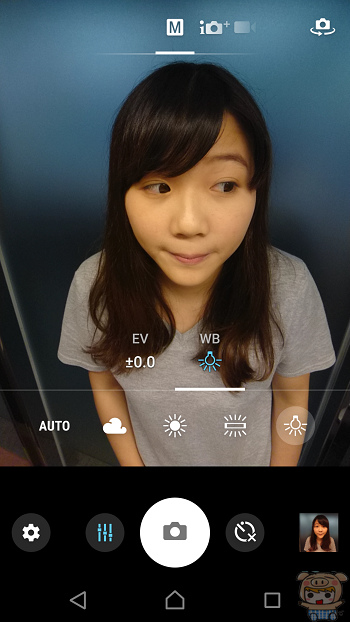 nEO_IMG_Screenshot_20170720-175216.jpg
