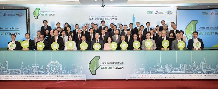 【圖說一】科技界奧林匹克盛會-第21屆世界資訊科技大會(World Congress on Information Technology,簡稱 WCIT 2017),將於9月10-13日在臺北國際會議中心隆重登場.jpg