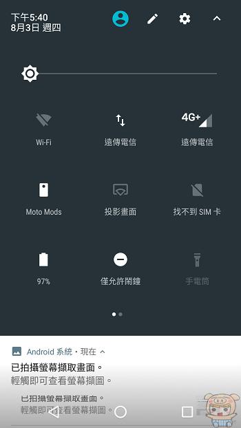 nEO_IMG_Screenshot_20170803-174036.jpg