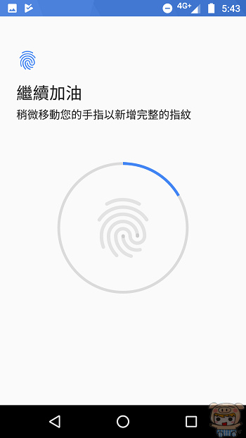 nEO_IMG_Screenshot_20170803-174324.jpg