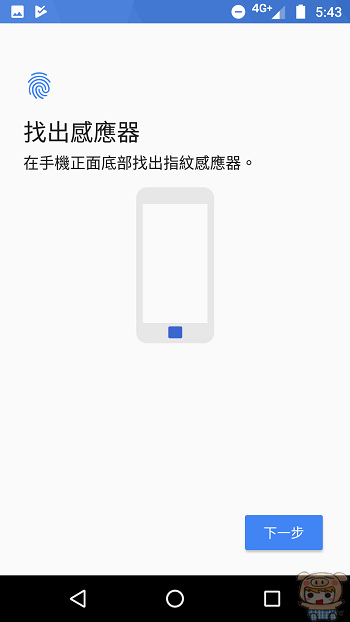 nEO_IMG_Screenshot_20170803-174314.jpg