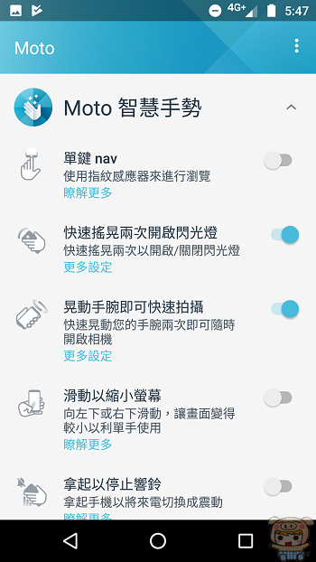 nEO_IMG_Screenshot_20170803-174722.jpg