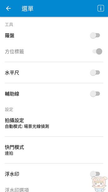 nEO_IMG_Screenshot_20170807-123825.jpg