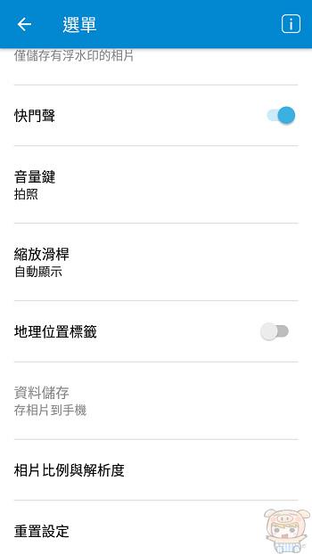 nEO_IMG_Screenshot_20170807-123840.jpg