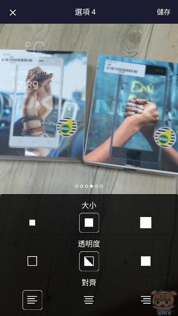nEO_IMG_Screenshot_20170807-123950.jpg