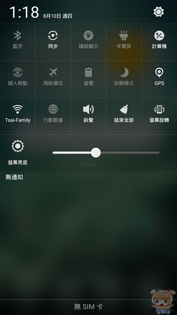 nEO_IMG_Screenshot_2017-08-10-13-18-36-84.jpg