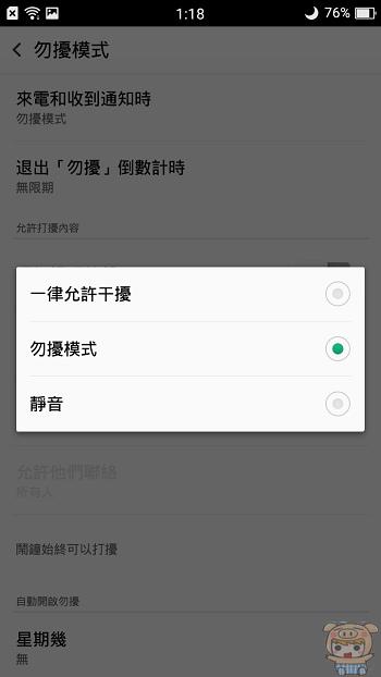 nEO_IMG_Screenshot_2017-08-10-13-18-58-59.jpg