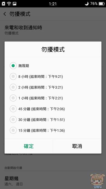 nEO_IMG_Screenshot_2017-08-10-13-21-11-11.jpg