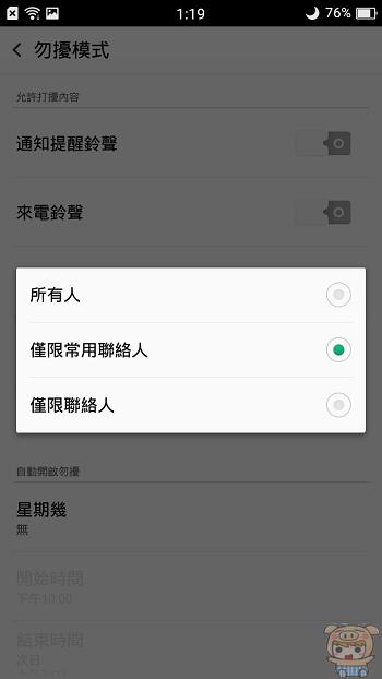 nEO_IMG_Screenshot_2017-08-10-13-19-32-17.jpg