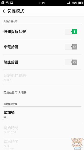 nEO_IMG_Screenshot_2017-08-10-13-19-14-93.jpg