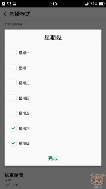 nEO_IMG_Screenshot_2017-08-10-13-19-48-12.jpg