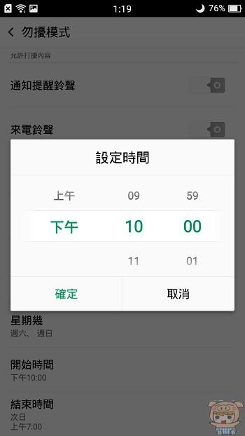 nEO_IMG_Screenshot_2017-08-10-13-19-53-80.jpg