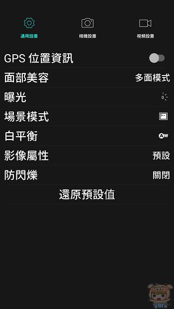 nEO_IMG_Screenshot_20170814-111055.jpg