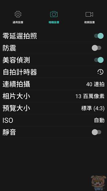 nEO_IMG_Screenshot_20170814-111058.jpg
