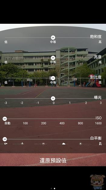 nEO_IMG_Screenshot_20170813-175138.jpg