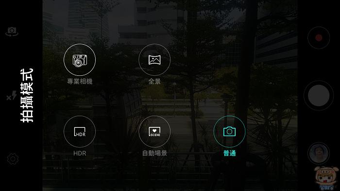 nEO_IMG_Screenshot_20170814-122028.jpg