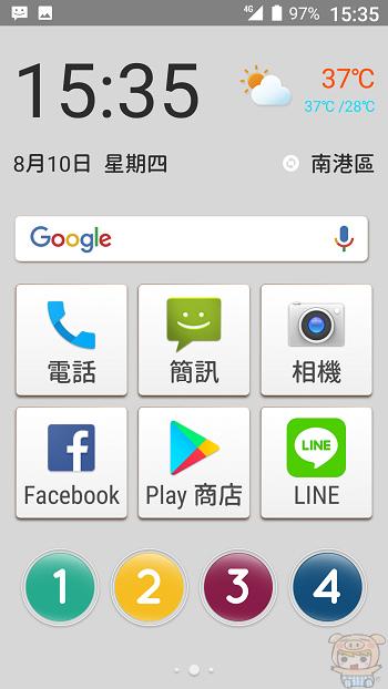 nEO_IMG_Screenshot_20170810-153503.jpg