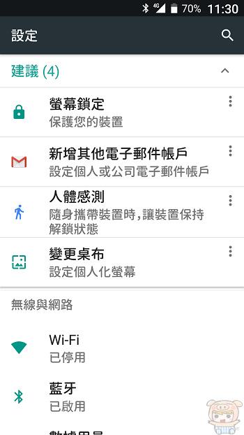 nEO_IMG_Screenshot_20170814-113051.jpg