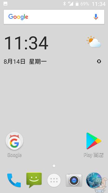 nEO_IMG_Screenshot_20170814-113438.jpg