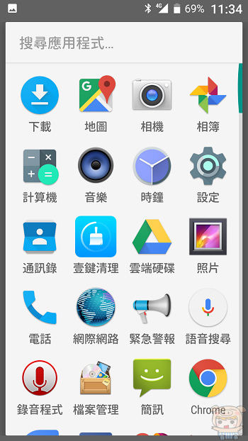 nEO_IMG_Screenshot_20170814-113442.jpg