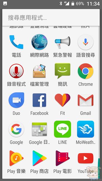 nEO_IMG_Screenshot_20170814-113445.jpg