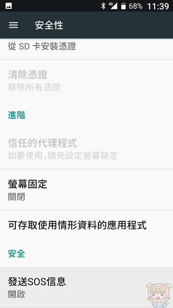 nEO_IMG_Screenshot_20170814-113906.jpg