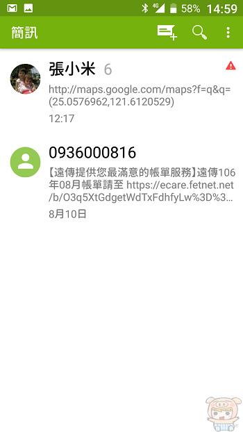 nEO_IMG_Screenshot_20170814-145914.jpg