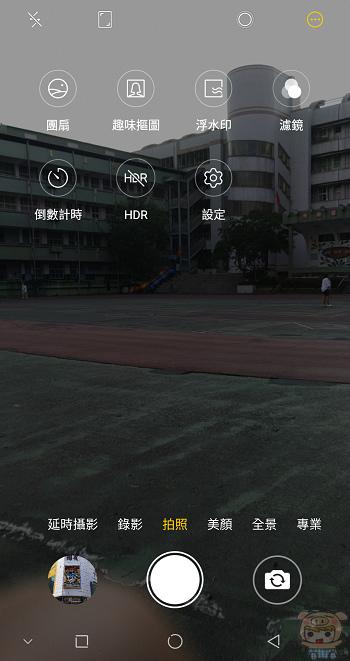 夏普 SHARP AQUOS S2 高屏占比手機開箱評測!