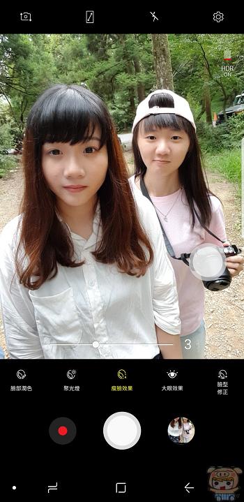 nEO_IMG_Screenshot_20170827-165746.jpg