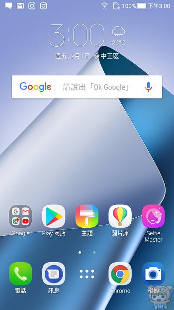 nEO_IMG_Screenshot_20170901-150049.jpg