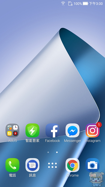 nEO_IMG_Screenshot_20170901-150054.jpg