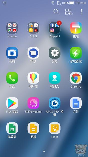 nEO_IMG_Screenshot_20170901-150059.jpg